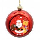 Boule de Noël Ø 8 cm coloris rouge à suspendre avec plaque sublimable