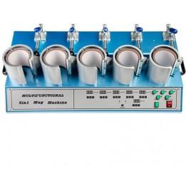 Presse sublimation simultanée de 1 à 5 mugs Ø 7,5 à 9 cm